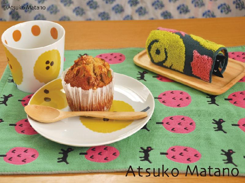 Le Talent D U0026 39 Atsuko Matano S U0026 39 Exprime En Plein Marais