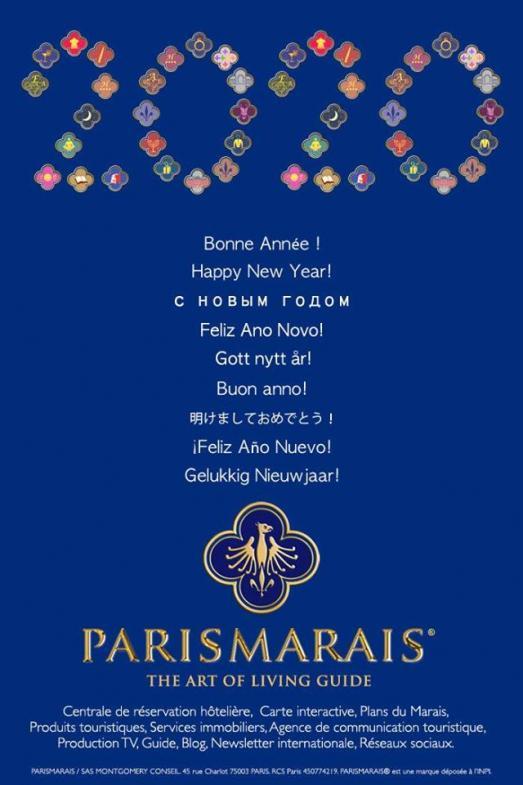 Happy New Year to all the Maraisians!