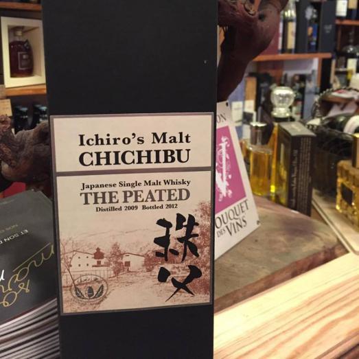 Whiskys japonais dans le Marais !